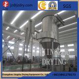 フラッシュ蒸発の乾燥機械を回転させる化学工業