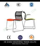Hzmc071高プロファイルの青い正方形のオフィスの椅子
