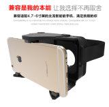 Vidros finos da realidade virtual 3D da caixa de Vr X para o telefone móvel