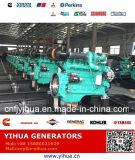 20kVA/16kw Perkins Genset Diesel aberto 20170629A