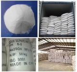 Solfato di sodio del fornitore della qualità superiore 99% anidro