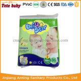Preço de fábrica do fabricante do tecido do bebê (tecido do bebê de Uni4star)