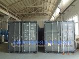 Azote mobile - fabrication du système