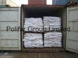 供給の添加物18%のリンDCPの白い粉または粒状