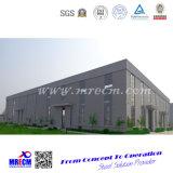 중대한 가격에 있는 Prefabricated 강철 구조물 작업장
