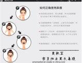Afy retirent le masque violent de boue de soin de face de boue de pores de rétrécissement de point noir d'acné de masque de masque noir de nez