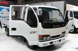 Nuovo camion di serie di Isuzu Nkr con il migliore prezzo da vendere