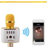 CaidaoカラオケKTV無線Bluetoothマイクロフォンスピーカー歌機械プレーヤーMicQ9