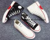 新しい到着学生の最もよい価格(FF1026-04)の偶然の加硫させたズック靴