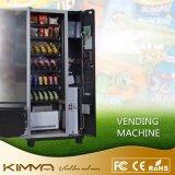 ビルおよび硬貨によって作動させる自動販売機Kvm-G636