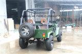 農場のための熱い販売の2017年のオートバイEEC 250cc ATV