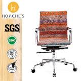 オフィス部屋(HT-B053)のための古典的な中間の背部マネージャの椅子