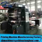 Печатный станок 2 цветов бумажный