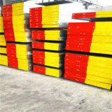 DIN 1.2379/SKD11/D2型の鋼鉄