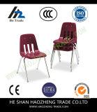 Silla caliente de la barra de la silla del acoplamiento Hzmc089