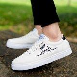 Les chaussures occasionnelles des hommes en décomposition 2017 d'été de mode folâtre les chaussures blanches populaires de toile respirable de chaussures