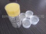투명한 얇은 벽 수용량 컵 형