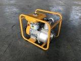 Benzin-Wasser-Pumpe durch Robin Ey20