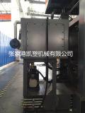 Máquina moldando energy-saving inteiramente automática do sopro 60L