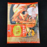 カスタム鮮やかな印刷のエビのジップロック式のアルミホイルのプラスチック包装袋
