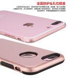 iPhone6 7 Sumsang J5 LG G6 Oppo Zte 등등을%s 지능적인 전화를 위한 W-02 PC+TPU 케이스