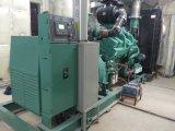Potencia diesel del generador de Cummins 24kw con el motor diesel