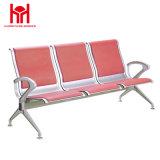 空港のための熱い販売のPUによってパッドを入れられる待っている椅子