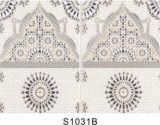 2017 nuevos azulejos retros de la inyección de tinta de Pasillo