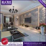 El azulejo de la porcelana del suelo de Alibaba China hizo precio de los azulejos en China