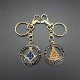 둥근 프리메이슨단 의회원 Masonic 금속 Keychain 또는 열쇠 고리