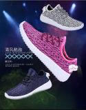 2017 Superstar zapatos Yeezy Boost 350 Calzado Hombre