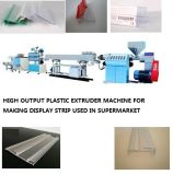 高精度のスーパーマーケットの表示ストリップのプラスチック放出の生産の機械装置