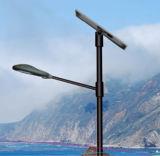 15W~40W DEL Wind Solar Power Street Light