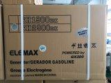 2kwガソリンLPG天燃ガスのElemaxの発電機