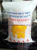 Saco laminado tela tecido PP do arroz