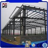 Мастерская Prefab стальных зданий Prefab стальная с высоким качеством