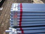 糸端が付いている電流を通された管