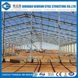 構築の建築材料は鉄骨構造の組立て式に作られた倉庫を設計する