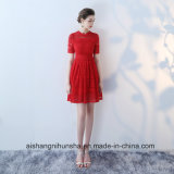 Do laço elegante curto da luva do tampão da O-Garganta vestidos vermelhos da dama de honra