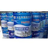 Um revestimento impermeável do poliuretano Waterborne componente/revestimento do telhado