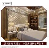 Panneau de mur 3D en cuir d'intérieur personnalisé SL-04b-6 pour la décoration