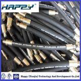 """DN 1 1/4 """" tuyau 4sh hydraulique en caoutchouc à haute pression"""