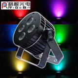 Disco Indoor Stage PAR 36 4*8W RGBW 4in1 Mini LED PAR Light