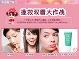 masker van de Zorg van de Lip van de Bestseller van de Kleur van het Masker van de Lip van het Kristal van het Collageen van Pilaten van de Producten van de Schoonheid van de manier van 2016 het Professionele Roze