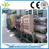 Idustrial 급수 여과기에 있는 제조자 ISO9001 역삼투 물 처리