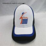 卸し売り安いポリエステルによって修飾される野球Cap&Hat