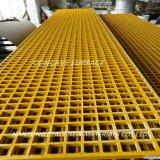 UV решетка стеклоткани предохранения и химической устойчивости
