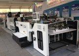 Oscilación Cylinder Screen Printing Machine para Paper o Plastic Sheet