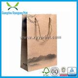 Empaquetage carré fait sur commande de sac de papier de Waterprof de bouton