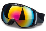 ガラス上の安いスポーツのEyewearのスノーボードのゴーグル